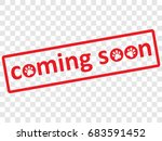 coming soon red rubber stamp... | Shutterstock .eps vector #683591452
