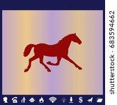 running horse silhouette.... | Shutterstock .eps vector #683594662