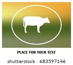 cow silhouette vector icon | Shutterstock .eps vector #683597146