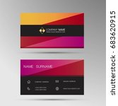 vector modern creative and... | Shutterstock .eps vector #683620915