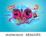 big sale promo department store | Shutterstock .eps vector #68362393