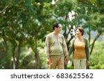 happy asian elderly couple...   Shutterstock . vector #683625562