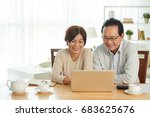 cheerful senior asian couple... | Shutterstock . vector #683625676