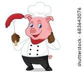 chef pig cartoon mascot... | Shutterstock .eps vector #683643076