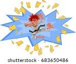 cartoon karate kid breaking...   Shutterstock .eps vector #683650486