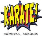 karate | Shutterstock .eps vector #683660335