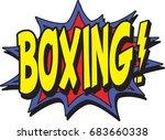 boxing | Shutterstock .eps vector #683660338