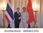 bangkok thailand  on 24 july...   Shutterstock . vector #683661142