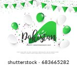 illustration for independence... | Shutterstock .eps vector #683665282