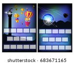 a photo frame is flown by a hot ... | Shutterstock .eps vector #683671165