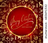 lettering merry christmas and... | Shutterstock .eps vector #683691532