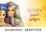background with queen nefertiti ... | Shutterstock .eps vector #683697028
