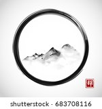 far mountains in fog in black... | Shutterstock .eps vector #683708116
