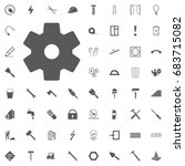 gear icon vector flat design... | Shutterstock .eps vector #683715082