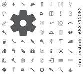 gear icon vector flat design... | Shutterstock .eps vector #683715082