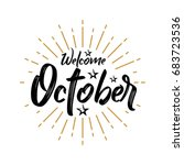 welcome october   firework  ... | Shutterstock .eps vector #683723536