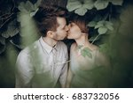 stylish hipster couple kissing... | Shutterstock . vector #683732056