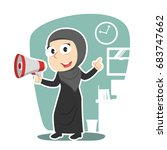 arabian businesswoman holding... | Shutterstock . vector #683747662