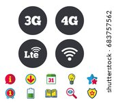 mobile telecommunications icons.... | Shutterstock .eps vector #683757562
