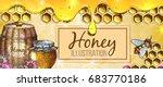colorful sketch illustration ... | Shutterstock .eps vector #683770186