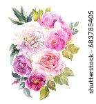 blooming watercolor spring... | Shutterstock . vector #683785405