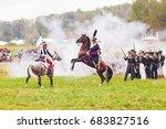 borodino  russia   september 06 ... | Shutterstock . vector #683827516