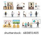 office interior set. isolated... | Shutterstock . vector #683851405