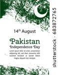 vector illustration pakistan... | Shutterstock .eps vector #683872765