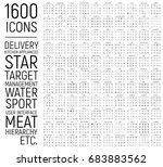 exclusive 1600 thin line icons... | Shutterstock .eps vector #683883562