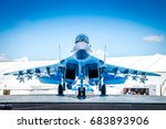 zhukovsky  russia 23 july 2017  ... | Shutterstock . vector #683893906