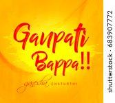 happy ganesh chaturthi design ... | Shutterstock .eps vector #683907772