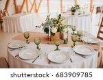 in the wedding banquet area... | Shutterstock . vector #683909785