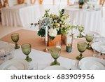 in the wedding banquet area... | Shutterstock . vector #683909956
