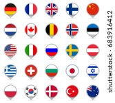 flag icon set. map pointers or... | Shutterstock .eps vector #683916412