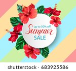 summer sale announcement poster ... | Shutterstock .eps vector #683925586