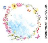 watercolor natural summer round ... | Shutterstock . vector #683929285