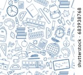 seamless background of... | Shutterstock .eps vector #683938768