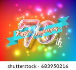 happy 70th anniversary. glass... | Shutterstock . vector #683950216