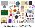 school elements education... | Shutterstock .eps vector #683966236