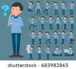 a set of men with who express... | Shutterstock .eps vector #683982865