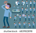 a set of men with injury and... | Shutterstock .eps vector #683982898