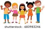 group of children students... | Shutterstock .eps vector #683983246