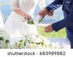 wedding | Shutterstock . vector #683989882