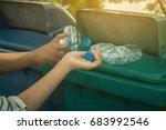 group of kids volunteer help... | Shutterstock . vector #683992546
