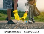 group of kids volunteer help... | Shutterstock . vector #683992615
