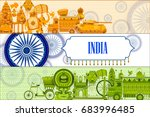 15th august independence of... | Shutterstock .eps vector #683996485