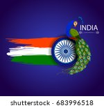 15th august independence of... | Shutterstock .eps vector #683996518
