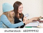 online trader or young woman... | Shutterstock . vector #683999932