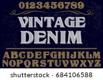 vintage font alphabet... | Shutterstock .eps vector #684106588