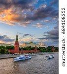 moscow kremlin  kremlin... | Shutterstock . vector #684108352